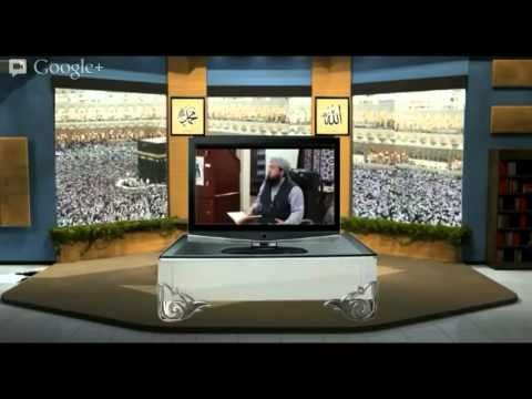 Dars #2 – Tafseer-e-Muneer – Surah Fateha – April 18th 2013