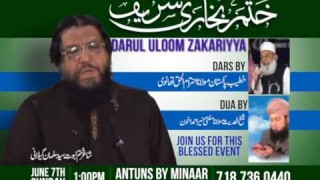 Invitation: Khatm-e-Bukhari Shareef 2015