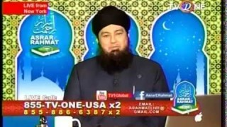 Woman's Dream: Hazrat Mufti Muneer Akhoon's TV program in Masjid Nabwi
