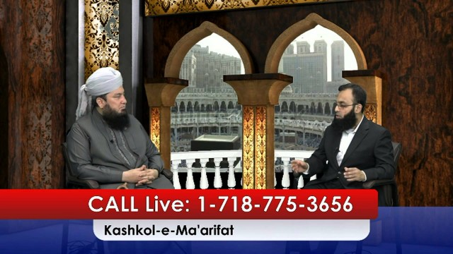 Kashkol-e-Ma'arifat – 12th Aug 2015