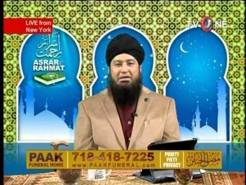Reham TVchannel